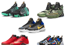 Nike Basketball Sport Royalty Collection
