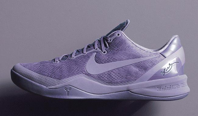 Nike Kobe 8 FTB