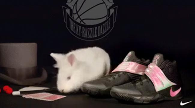 NikeID Kyrie 2 Razzle Dazzle