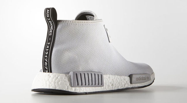 adidas NMD Chukka Vintage White