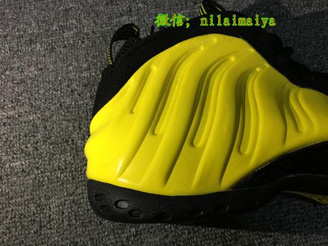 Nike Foamposite One Wu Tang
