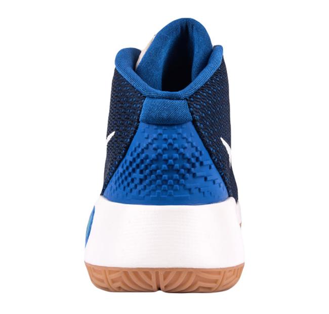 Nike KD Trey 5 III LMTD Midnight Navy