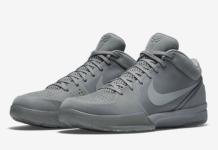Nike Kobe 4 FTB Fade to Black Mamba