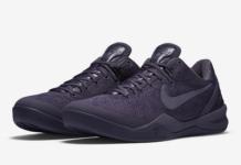 Nike Kobe 8 FTB Fade to Black Mamba