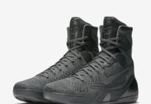 Nike Kobe 9 Elite FTB Fade to Black Mamba