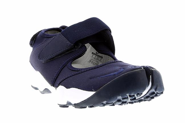 Nike Air Rift Obsidian