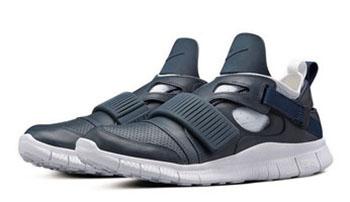 Nike Free Huarache Carnivore Obsidian