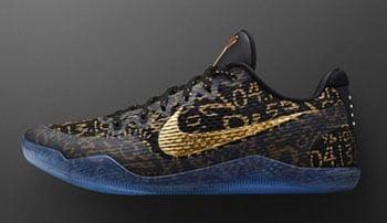 Nike Kobe Mamba Day ID