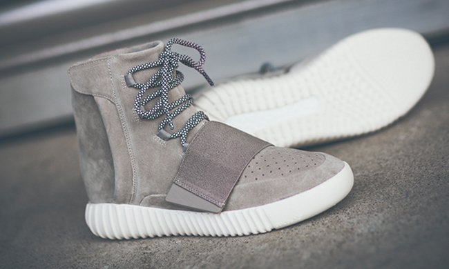 Leche celebracion clima  Production Costs adidas Yeezys | SneakerFiles
