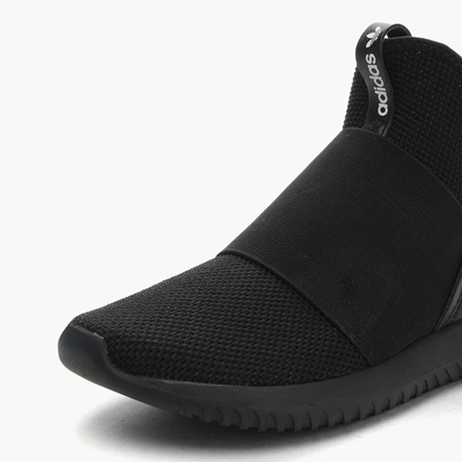 Women's adidas Tubular Defiant shoes Core Black Chicago City