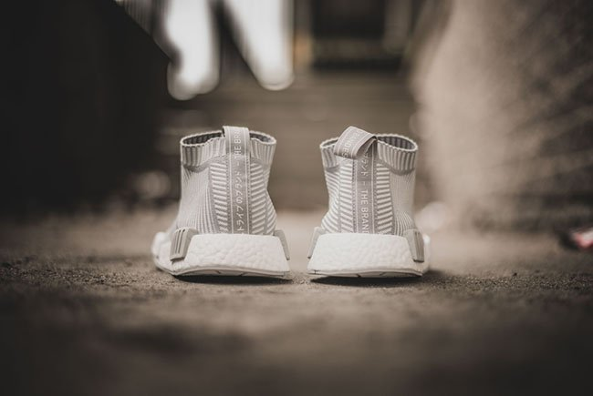 adidas NMD City Sock Primeknit White Grey