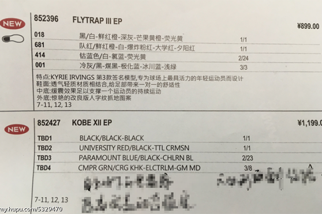 Nike Kobe 12 XII EP Release Dates