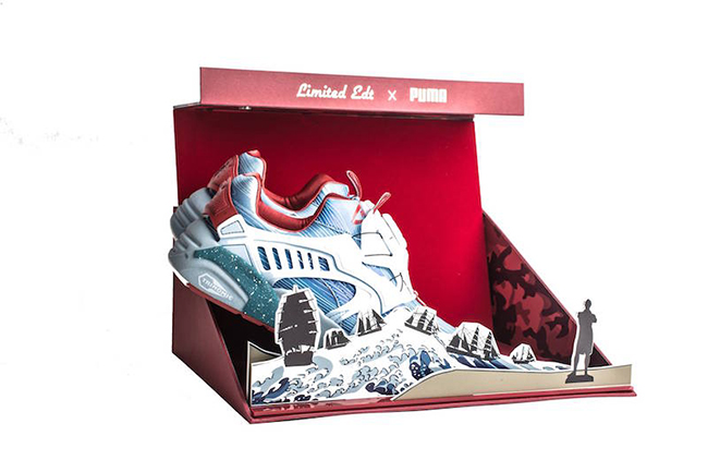 Limited Edt Singapore Puma Disc Blaze Collection