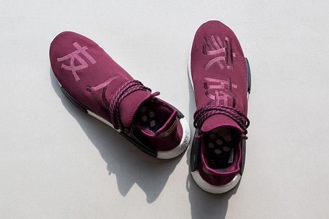 20b4842760dbae Pharrell adidas NMD Human Race Friends Family