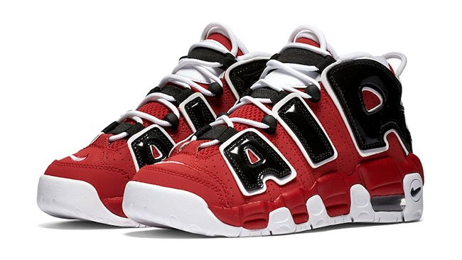 Nike Air More Uptempo Asia Hoop Pack 2016