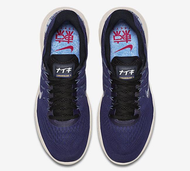 Nike LunarGlide 8 Tokyo 2020 Olympics