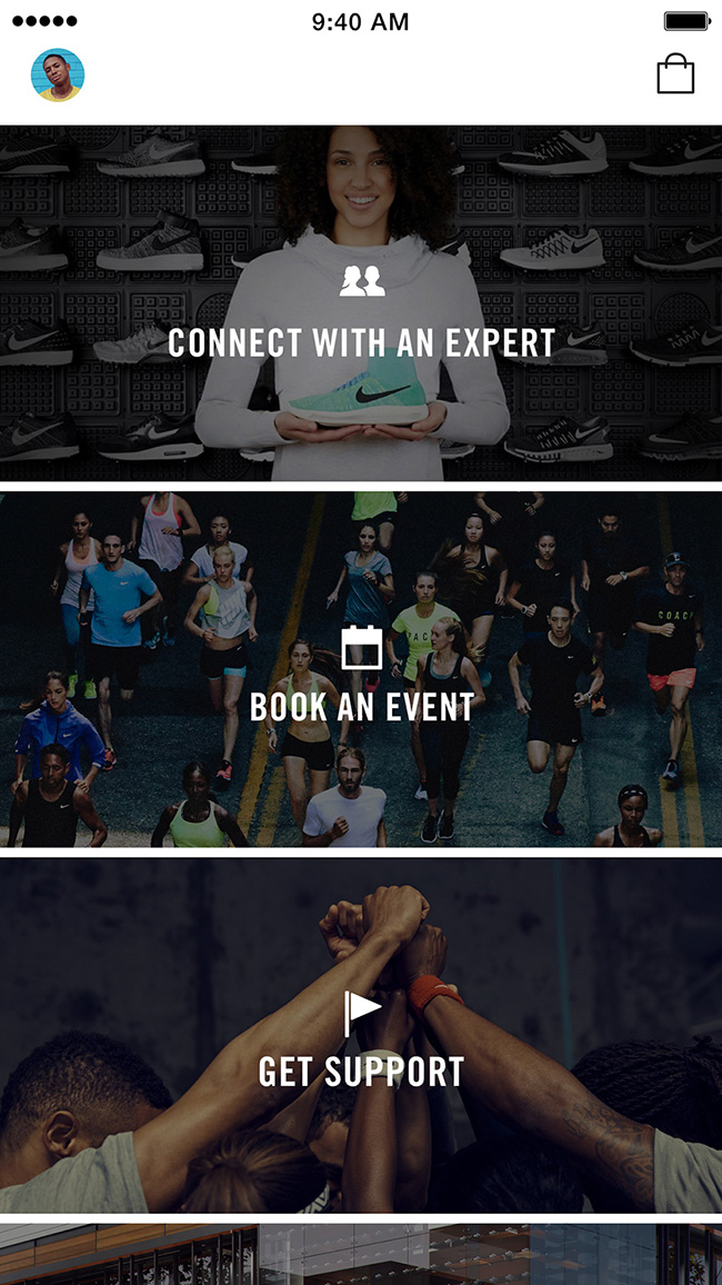 Nike New App iOS Android