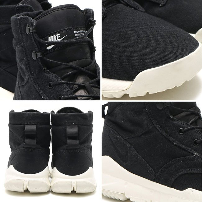 Nike SFB 6 Inch Canvas Boot