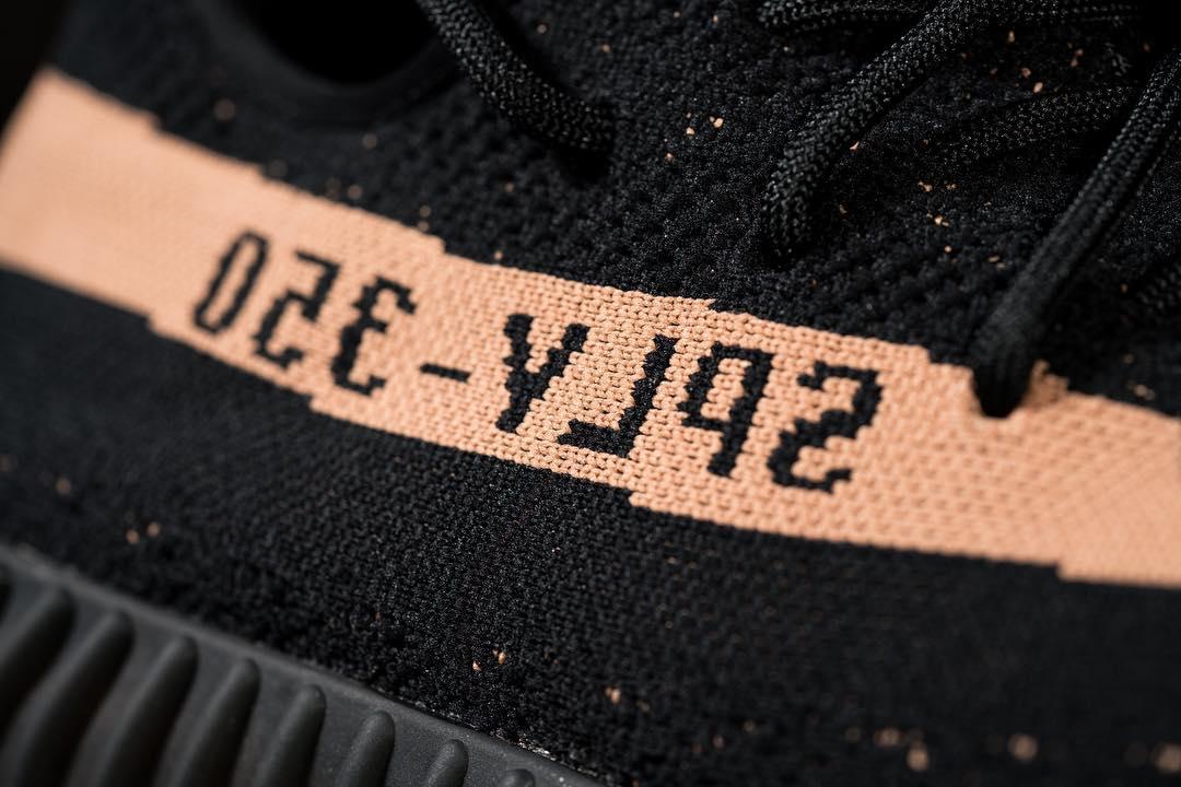 adidas Yeezy 350 Boost V2 Black Peach