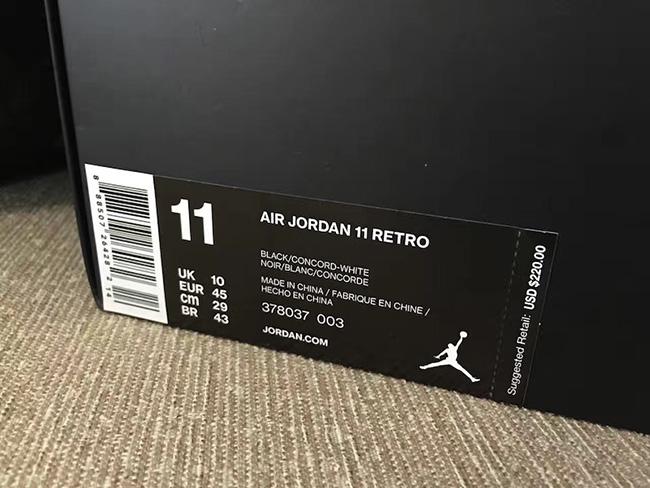 Air Jordan 11 Space Jam Packaging