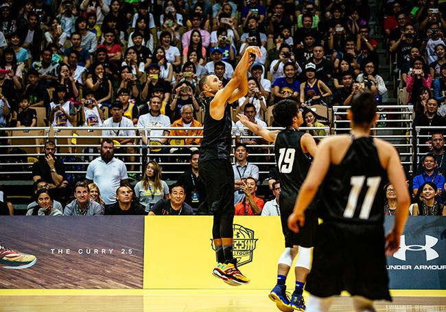 Under Armour Steph Curry 3 Asia Tour 2016