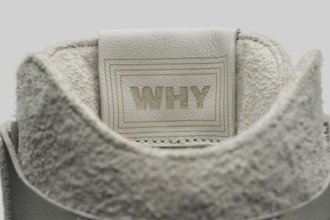 Jordan Westbrook 0.2 Cream Suede