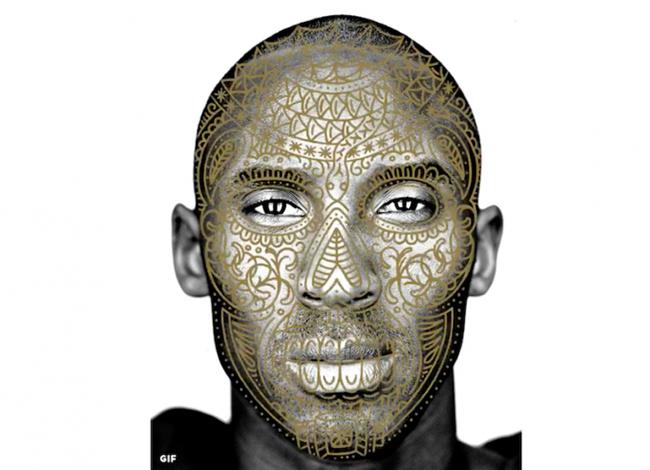 Nike Kobe Announcement November 1st