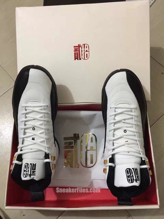 1024b8facc3e Air Jordan 12 CNY Chinese New Year Release Date