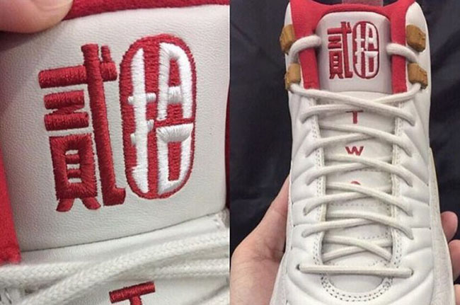 Air Jordan 12 CNY GS Kids Chinese New Year White Red