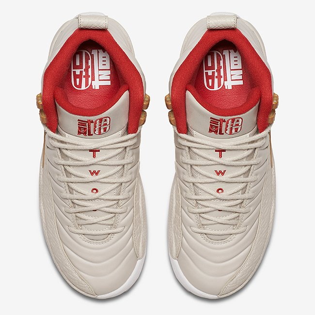 8567819cbe8441 Air Jordan 12 CNY GS Chinese New Year