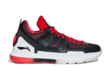 separation shoes be5f3 7464b Li-Ning Way of Wade 5  Announcement  Release Date