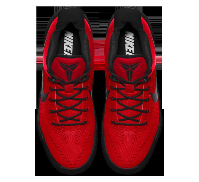 NikeID Kobe AD