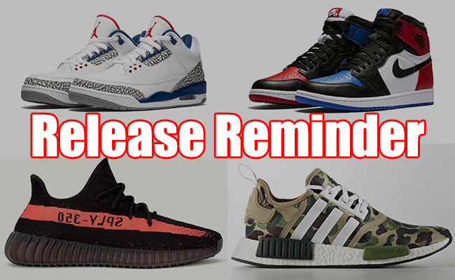 Sneakers Release Black Friday Cyber Monday 2016