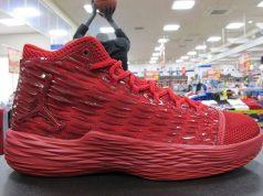 Jordan Melo M13 Red