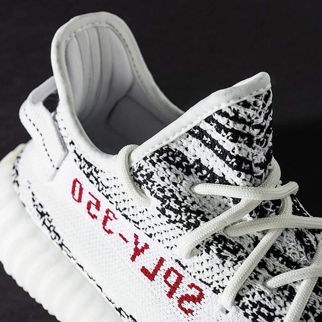 Originals Yeezy Boost 350 v2 Zebra White / Black Size Sz 7 8 8.5 9.5