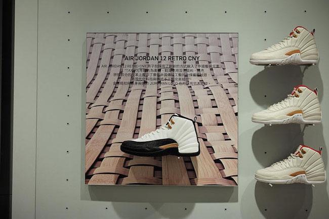 Jordan Brand Shop 16 Songgao Taipei