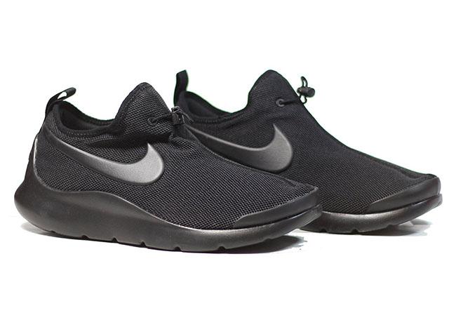 Nike Aparte Triple Black