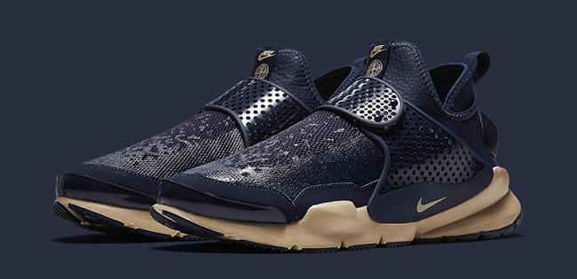 edff487e7b8f9 Stone Island x Nike Sock Dart Release Date