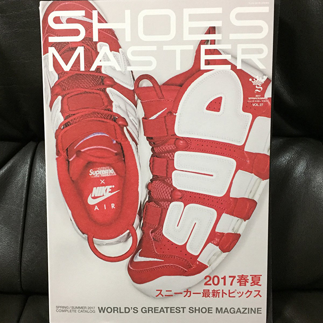 Supreme Nike Air More Uptempo Colorways