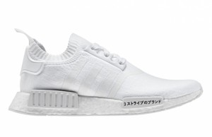 Cheap Adidas Unveils Its Newest Style, the NMD Cheap Adidas Originals NMD