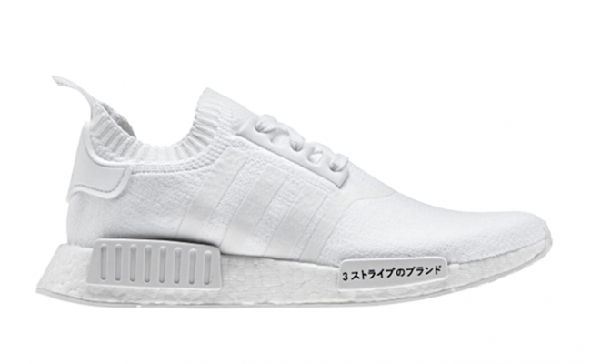 adidas NMD Japan Pack Triple White