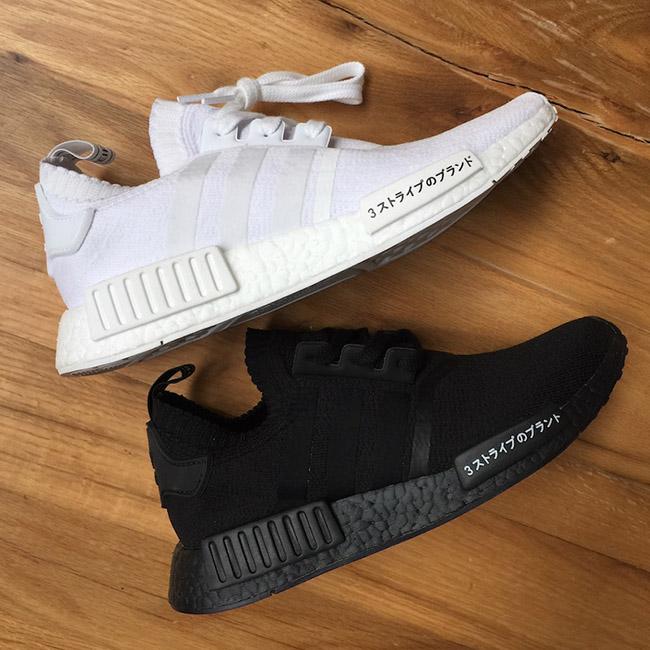 adidas NMD R1 Primeknit Triple White Black