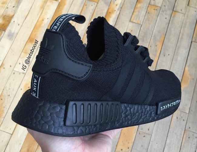 Adidas NMD R1 Primeknit 'Core Black' Japan Pack Kick Game