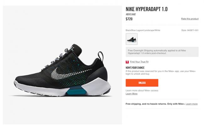 Nike HyperAdapt Unlock February 2017