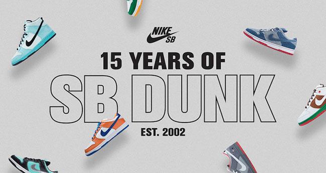 Nike SB Dunk 15 Year Anniversary
