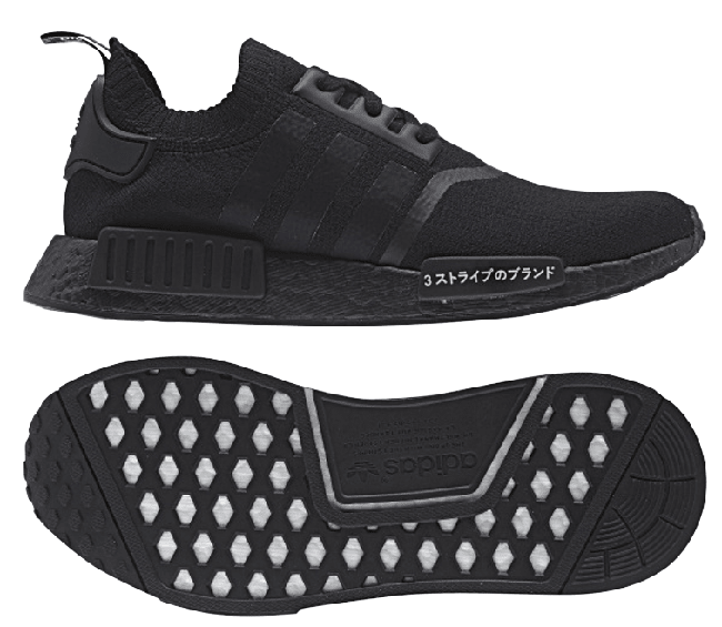 Triple Black adidas NMD Japan Pack