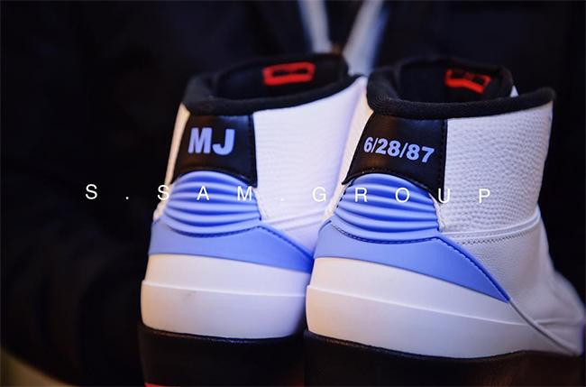Air Jordan 2 Alumni