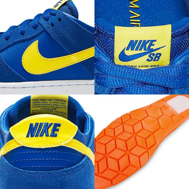 Nike SB Dunk Low Boca Junios 2017