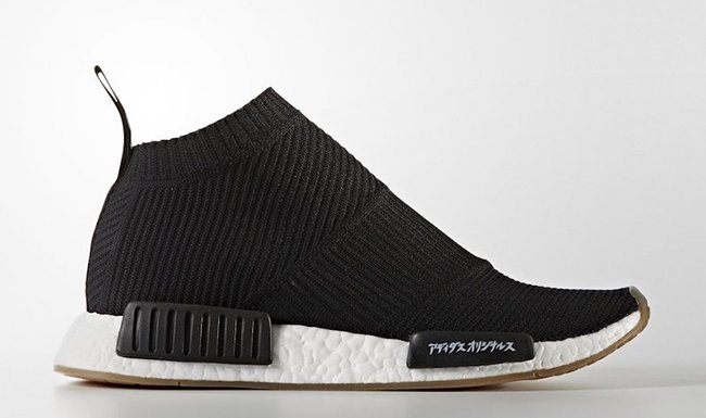 United Arrows adidas NMD CS1 City Sock