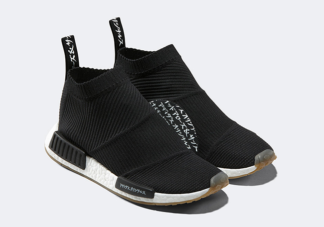 United Arrows and Sons adidas NMD City Sock